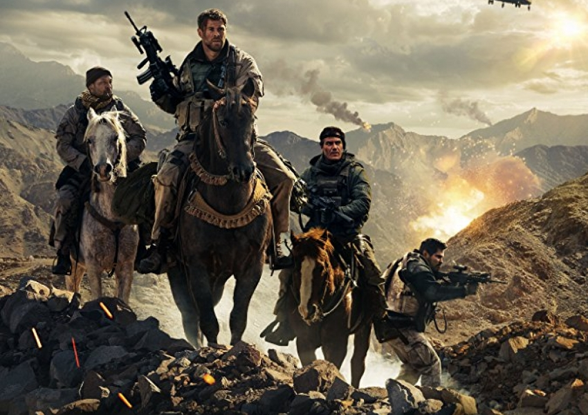 12 силни | 12 strong