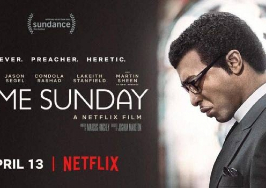 Еретик | Come Sunday