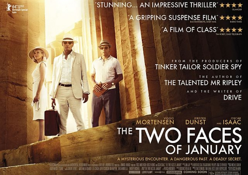 Двете лица на януари / The two faces of January