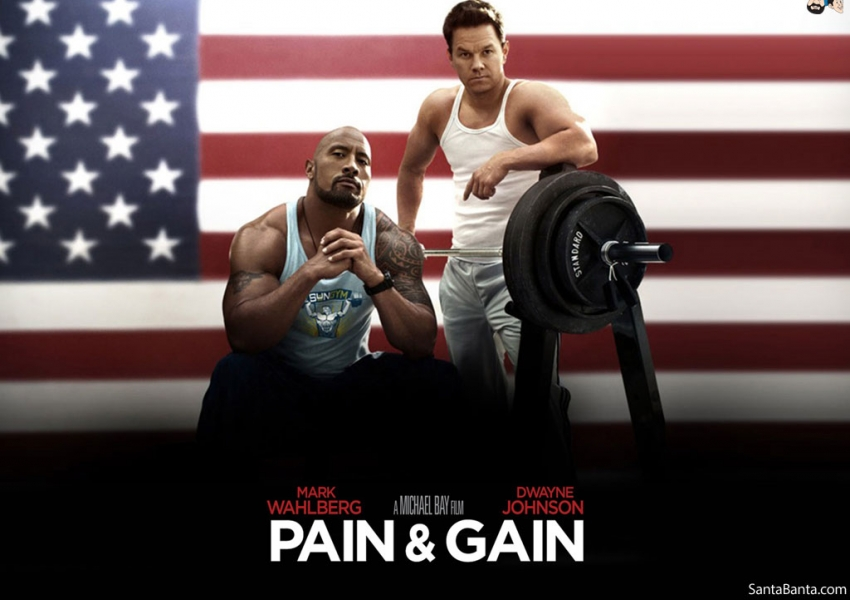 Кръв и пот / Pain and gain
